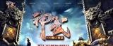[Gm版本库]2019年2月1.76品牌神武散人精品传奇|龙魂禁地|极品天堂|Hero引擎