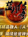[Gm版本库]2017年6月1.76蓝月传奇金币十五重版|神龙帝国|卧龙山庄|GEE引擎