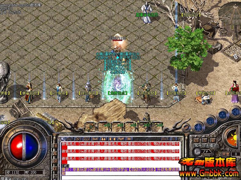 龙之战神合击游戏截图2
